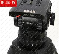 TERIS/图瑞斯TX-V15L PLUS液压云台&铝合金betvictor app|官方入口套装