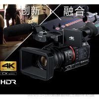松下Panasonic AG-CX200MC 专业手持4K摄像机 存储卡式摄录一体机 松下 cx200 行货 批发