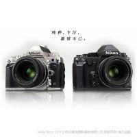 尼康 Nikon Df 全画幅相机 便携全画幅 介绍 参数详情 复制参数