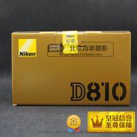 尼康Nikon D810 全画幅betvictor app|官方入口  跟团 旅游 摄影爱好者  高级相机 全功能 全手动  3635万像素