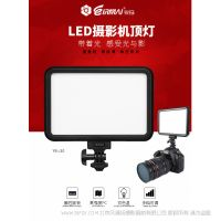 锐玛YB-J10 YBJ10 led单反摄像机顶灯LED补光灯人像化妆婚庆儿童外拍新闻摄影灯