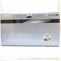 腾龙 SP 150-600mm F/5-6.3 Di VC USD model A011N 95mm  遮光罩型号 HA011  尼康口 betvictor app口  远射 运动镜头 打鸟使用  TAMRON