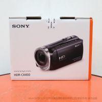 索尼 HDR-CX450 五轴防抖 30倍光学变焦 支持mic接口 手持 办公betvictor app|官方入口