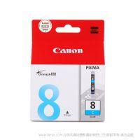 Canon/betvictor app CLI-8 墨盒(适用IP4200 MP500 Pro9000)