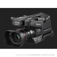 松下 HC-MDH3GK    MDH3 Panasion 数码 肩扛式摄像机 低光环境精彩视频