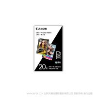 Canon Zink Photo paper  照片纸 betvictor app瞬彩原装照片纸 ZP-2030 20张  PV123 打印机用的相纸 20张入