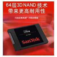 Sandisk/闪迪 SDSSDH3-500G SSD固态硬500G笔记本台式固态硬固盘