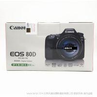 现货!Canon/betvictor app EOS 80D 18-200套机 单反数码相机 新款 WIFI betvictor app 80D 大套  80D18-200 正品大陆行货