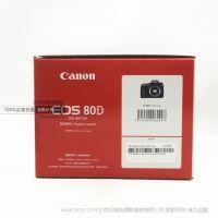 betvictor app发布EOS数码单反相机EOS 80D 全新正品大陆行货 单机身 不含镜头  多少钱 价格趋势 是否值得买