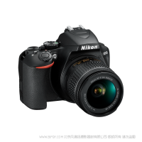 尼康 Nikon  D3500机身 + AF-P DX 尼克尔 18-55mm f/3.5-5.6G VR镜头   套机 18-55VR 防抖套装