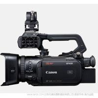 betvictor app XF405 专业摄像机 UHD/4K记录 全像素双核CMOS AF 高素质4K镜头 丰富的功能 便于操作的设计