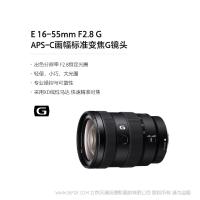 betvictor app|官方入口 Sony E 16-55mm F2.8 G APS-C画幅标准变焦G镜头 (SEL1655G)
