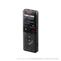 "ICD-UX570F 高质量数码录音笔 银  S-Mic高灵敏麦克风 / 提升的""自动语音录制""功能 / ""标准化""播放功能 / 降噪 / 4GB内存"