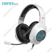 Edifier/漫步者 HECATE G2专业版游戏耳机7.1声道精准定位变声电