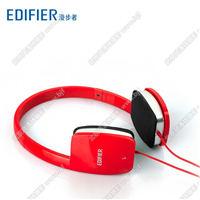 Edifier/漫步者 K680耳机头戴式重低音HiFi立体声有线带麦线控便