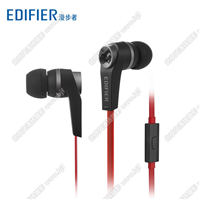 Edifier/漫步者 H275P耳机入耳式魔音面条耳塞通用手机耳麦重低音