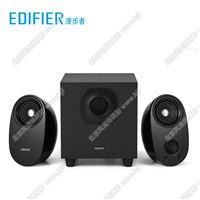 Edifier/漫步者 R301T18低音炮音箱2.1重低音电脑多媒体音响