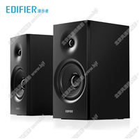 Edifier/漫步者 R1080BT多媒体2.0木质音箱无线蓝牙小音响台式电
