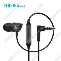 Edifier/漫步者 H235P入耳式线控手机平板通用跑步运动音乐耳机