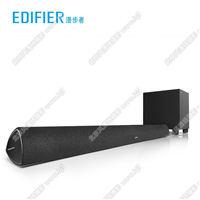 Edifier/漫步者BP80家庭影院回音壁音箱蓝牙光纤同轴无线