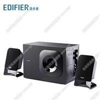 Edifier/漫步者 R201T12台式电脑音箱2.1低音炮重低音音响 家用