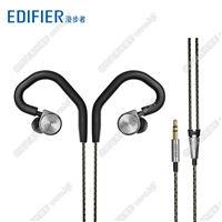 Edifier/漫步者 H297旗舰耳机入耳式通用手机音乐HIFI耳机重低音
