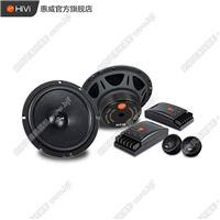 HiVi/惠威 NT600 汽车音响套装 扬声器系统
