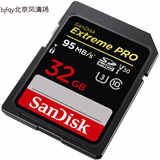 betvictor app|官方入口(SanDisk)SD卡 32G SDXXG-032G-ZN4IN