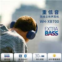 索尼 Sony WH-XB700 无线立体声betvictor app|官方入口 蓝