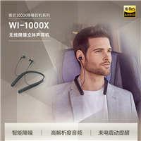 索尼 Sony WI-1000X 高解析度无线降噪立体声betvictor app|官方入口 黑